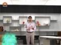 [30 Apr 2014] Payam Sehat | پیام صحت - Rahyey Sehetmand - Urdu