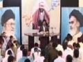 Shaheed Mutahhari Aur Maqam-e-Muallim - Ustad Syed Jawad Naqavi - Urdu