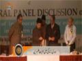 [01 May 2014] Special Report - خصوصی رپورٹ - Zindagi mai Ehmiyat Ilm o Deen - Urdu