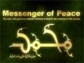 [Nasheed] Awwal O Na Muhammad | Aba Thar Al-Halwaji - Arabic