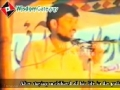 (English subtitles) Shaheed Dr. Muhammad Ali Naqvi - * Must Watch * Short Documentary - Urdu sub English