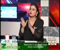 Deobandi Dehshatgerd Shariyat Ap ko Marta Hay Left Wala Ap Right Walay Per Charhai Kardain - Urdu