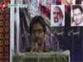 [شھداء اما میہ کانفرنس] Trana : Br. Ahsan Mehdi - 03 May 2014 - Urdu