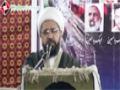 [شھداء اما میہ کانفرنس] Speech : H.I Amin Shaheedi - 03 May 2014 - Urdu
