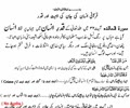Poray Pakistan Ka Sadiq Aameen Chief Justice Kitnay Percent Insaaf Dey Ga. Aur Kab?