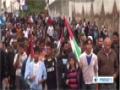[07 May 2014] Gazan farmers, fishermen rally to support prisoners - English