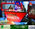 Faisal Raza Adibi Exposes Lie of Chief Justice Iftikhar Muhammad Chaudhry - Urdu