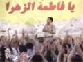 [06] Miladeh Hazrat Zahra 1385 - Haj Mahmood Karimi - Farsi