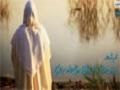 [Trana] حقیقت - Br. Hamid Zamani And Br. Raza Rawgeri - Farsi