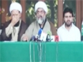 {02} [Important press conference of 11 May Issue] Allama Raja Nasir Abbas, accompanied by Union Cabinet - Urdu