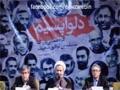[Audio File] فایل کامل صوتی همایش دلواپسیم - we are worry - Farsi