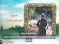 Hezbollah | Those who are close - The Wills Of The Martyrs 67 | Arabic sub English