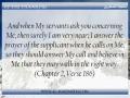 The Whispered Prayer of Thankful towards God - Arabic sub English