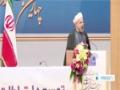 [17 May 2014] Iran marks world communications day - English