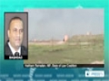 [18 May 2014] Iraqi Kurdistan denies claims of oil sales to Israel, US - English