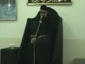 Must Watch - 20th Sep 2008- Haq E Imam Ali (a.s) and Shahadat by Agha Ali Murtaza Zaidi - Urdu