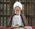 {10} [Ramahan Lecture] Quranic shine | ومضات قرآنية - Ayatullah Isa Qasim - Arabic