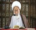 {11} [Ramadhan Lecture] Quranic shine | ومضات قرآنية - Ayatullah Isa Qasim - Arabic