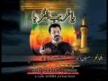 Ya Ghareeb ul Ghuraba - Munqabat Imam Ali Raza (a.s) - Urdu