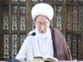 {15} [Ramadhan Lecture] Quranic shine | ومضات قرآنية - Ayatullah Isa Qasim - Arabic