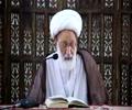 {14} [Ramahan Lecture] Quranic shine | ومضات قرآنية - Ayatullah Isa Qasim - Arabic