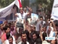 [20 May 2014] Egyptians divided over EU decision to monitor presidential race - English
