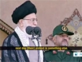 [21 May 2014] Ayatollah Khamenei says Nuclear issue serves as a pretext against nation - English