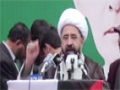 [بیداری ملت و استحکام پاکستان کانفرنس] H.I Amin Shaheedi (P.2) - 18 May 14 - Urdu