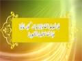 [16] Quran Fehmi Course - Lesson : Anbiya Aur Ausiya Ki Wilayat - Urdu