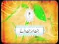 [19] Quran Fehmi Course - Lesson : Janat Aur Janat Wale - Urdu