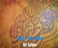 Manqabat 2014/1435 - Naam e Ali Ki Chahi Dhoop - Br. Ali Safdar - Urdu sub English