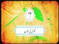 [32] Quran Fehmi Course - Lesson : Muttaqeen - Urdu