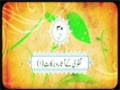 [33] Quran Fehmi Course - Lesson : Allah Ka Kalam - Urdu