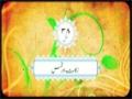 [35] Quran Fehmi Course - Lesson : Taffaqur Aur Taahqul - Urdu