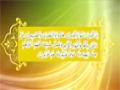 [38] Quran Fehmi Course - Lesson : Zakat aur Khums - Urdu