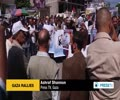 [26 May 2014] Gazans hold rallies in support of hunger-striking Palestinian prisoners - English