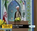 [26 May 2014] International Qur\\\'an Competition 2014 kicks off in Tehran - English