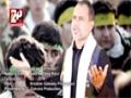 {01} Trana 2014 - Jawanun Ham Ko Hai Umeed Tum Se - Br. Ali Deep - Urdu