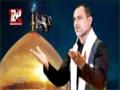 {02} Trana 2014 - Hussain Hussain (A.S) Shoare ma - Br. Ali Deep - Urdu
