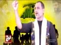 {04} Trana 2014 - Har Daur Main Islam Ko Ek Hizbullah Chaye - Br. Ali Deep - Urdu