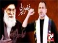 {09} Trana 2014 - Labbaik Khamenei - Br. Ali Deep - Urdu