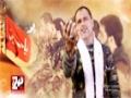 {05} Trana 2014 - Nikal Kar Khanqahon Say Ada Kar Razme Shabbiri - Br. Ali Deep - Urdu