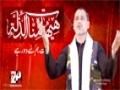 {06} Trana 2014 - Hayhaat Minaa Zillah - Br. Ali Deep - Urdu