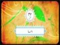 [42] Quran Fehmi Course - Lesson : Dua - Urdu