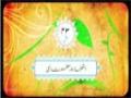 [44] Quran Fehmi Course - Lesson : Tauba - Urdu