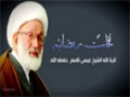 {02} [Ramadhan Lecture] Nafahat Ramadan | نفحات رمضانية - Ayatullah Isa Qasim - Arabic
