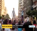 [30 May 2014] Egypt Muslim Brotherhood calls for \'Revolution Week - English