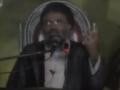 [02] عصر امام خمینی Asr-e-Imam Khomeini (ra) - Ustad Syed Jawad Naqavi - Urdu