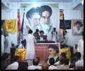 [05] عصر امام خمینی Asr-e-Imam Khomeini (ra) - Ustad Syed Jawad Naqavi - Urdu
