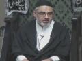 Maulana Ali Murtaza Zaidi (1 Shabaan 1435) Momin Center USA 2014 (Part 1) - English And Urdu